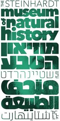 Museum logo1