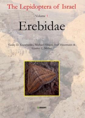 Lepidoptera of Israel - Erebidae
