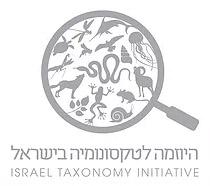 isr-taxonomic-link